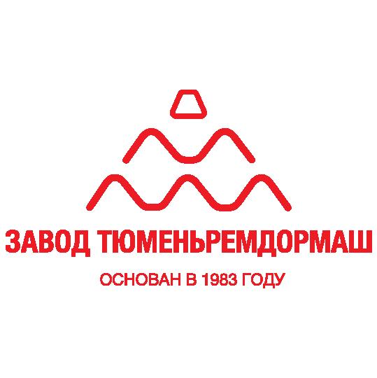 Завод Тюменьремдормаш